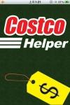 Costco screenshot 1/1