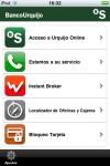 BancoUrquijo screenshot 1/1