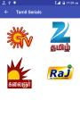 Tamil Serials screenshot 1/3