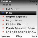 Bhoomi Udaan Lite screenshot 2/2