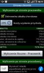 Income Tax Calculator FREE screenshot 3/5