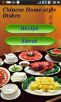 Recipes of Chinese Home-style Dishes  screenshot 1/5