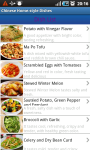 Recipes of Chinese Home-style Dishes  screenshot 2/5
