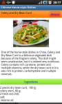 Recipes of Chinese Home-style Dishes  screenshot 4/5