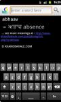 Punjabi to English Dictionary screenshot 1/3