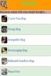 The Hug Day screenshot 3/4
