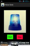 Police Siren Sound screenshot 2/2