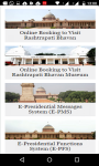 The President of India screenshot 2/3