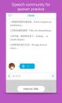 Hello HSK 5 screenshot 4/5