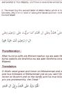 Nimaz Janaza In English Urdu screenshot 2/3