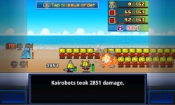Kairobotica alternate screenshot 3/6
