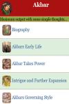 Akbar screenshot 2/3