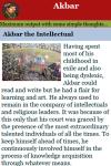 Akbar screenshot 3/3