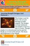 Amazing Rangoli Designs And Patterns  screenshot 4/4