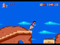 Aladdin 2 screenshot 2/5