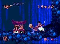 Aladdin 2 screenshot 5/5
