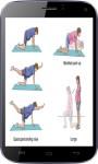 19 Pregnancy Exercises screenshot 4/6