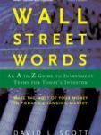 Wall Street Words screenshot 1/1