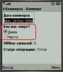 4km screenshot 1/1