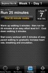 WalkJogRun Running screenshot 1/1