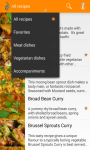Indian Food and Curry Recipes screenshot 4/5