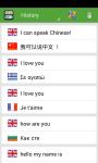 voice translates screenshot 1/3