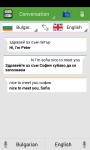 voice translates screenshot 2/3