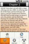 Bible KJV screenshot 3/6