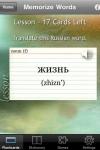 Memorize Words for Russian screenshot 1/1