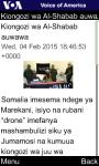 VOA Swahili for Java Phones screenshot 2/6