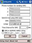 GPSbySMS screenshot 1/1