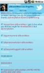Bruno Mars Tweet screenshot 2/3