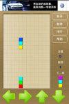 Drop Match screenshot 1/3