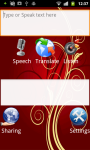 WORLD POWERFUL TRANSLATOR screenshot 1/4