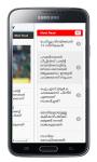 Malayalam Asianet News Live screenshot 3/3