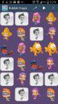Bubble Guppies Memory Game screenshot 3/3