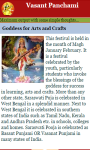 Vasant Panchami screenshot 3/3