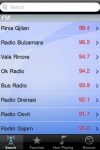 Radio Serbia screenshot 1/1
