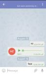 Rebw screenshot 2/4
