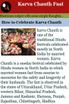 Karva Chauth Fast screenshot 4/4