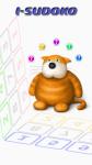i-Sudoku screenshot 2/3