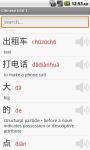 Chinese HSK 1 lite screenshot 5/6
