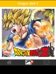 Dragon Ball Z HD screenshot 5/6