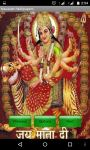Navaratri Wallpaper Lite screenshot 2/5