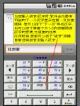 Smart Typing screenshot 3/4