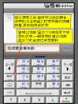 Smart Typing screenshot 4/4