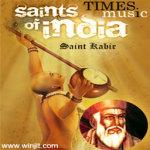 Saint Kabir Lite screenshot 1/2