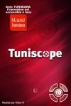 Tuniscope screenshot 1/1