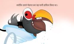 Bedtime Stories-Hindi screenshot 2/6