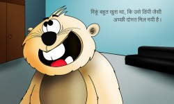 Bedtime Stories-Hindi screenshot 4/6